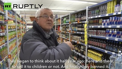 Energy drinks ban in Lithuania