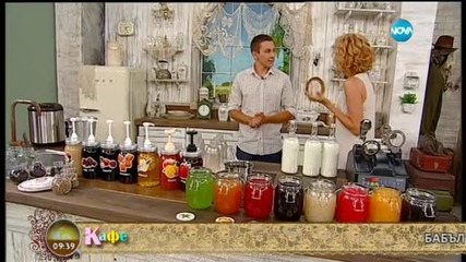 Чай на балончета.Магията на Bubble tea в На кафе (31.08.2015г.)
