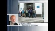 Натискът на Русия над България ще продължи според  Едвин Сугарев
