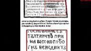 Заплакало E Мариово, За Георги Сугарев
