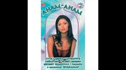 Ismet Mimin - Jemile Anam Anam