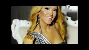 Official video! Ваня и Dj Дамян - Пробвай се с друга