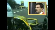 Формула 1 - Шумахер На Монца 1991