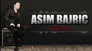 Asim Bajric - 2014 - Jedina - Prevod