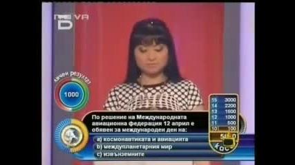 С М Я Х ! Софи Маринова във Вот на доверие
