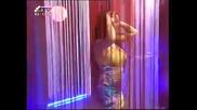 Tina Ivanovic - Lepoto Moja