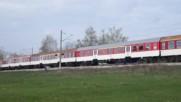 46.03 с атракционен влак за Черепиш между Кумарица и Курило