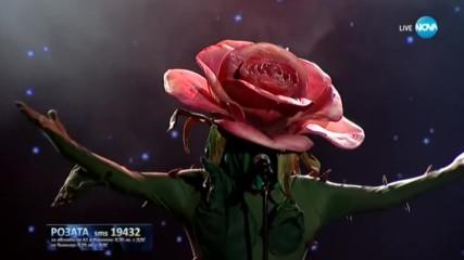 Розата изпълнява I Will Always Love You на Whitney Houston | Маскираният певец