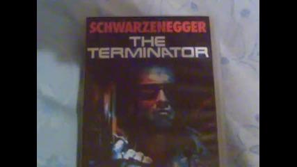 Класическият филм Терминатор 1 (1984) на V H S