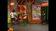 Us5 Winner Of The Nick Kids Choice Award