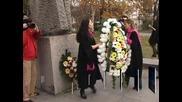 Софийският университет чества за 124-и път патронния си празник