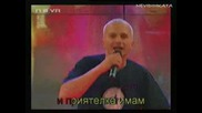 Vip Brother 3 - Део Пее Казано Чесно Васил Найденов 27.04.09