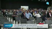 Учредяват новата партия на Цветан Цветанов