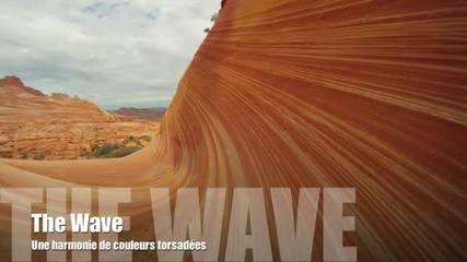 10 странни места на планетата - Уейв Рок, Сащ - 4/10