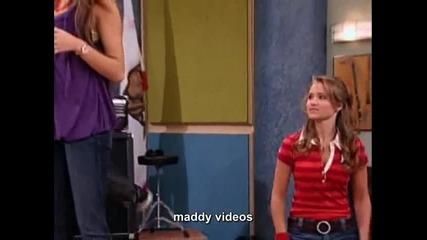 Hannah Montana My Favorite Part( Високо Качество)