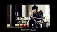 No Min Woo - Trap + Бг превод