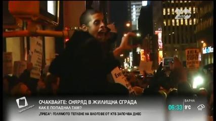 Протести по улиците на Ню Йорк