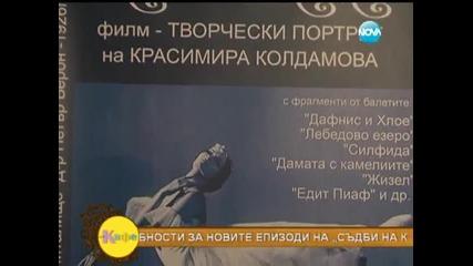 10 години На кафе - гост Георги Мамалев - На кафе (14.03.2014г.)