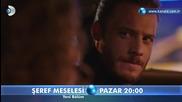 Въпрос на чест Seref Meselesi еп.3 трейлър1 Бг.суб. Турция с Керем Бурсин