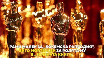 """Обявиха номинациите за тазгодишните награди """"Оскар"""""""