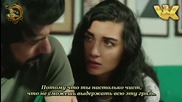 Черни (мръсни) пари и любов еп.53 - част - руски суб