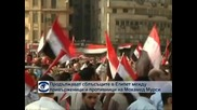 Продължават сблъсъците между привърженици и противници на Мурси
