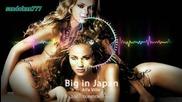 Alfa Ville - Big in Japan