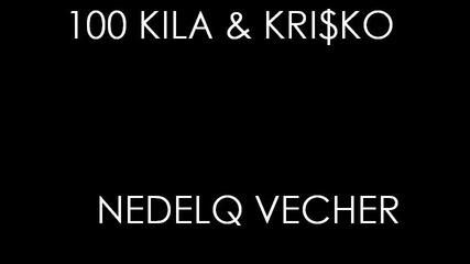 100 Kila Feat. Krisko - Nedelq Vecher (hq)