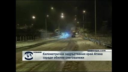 Километрични задръствания край Атина заради обилни снеговалежи