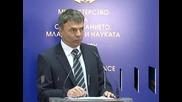 Министърът на образованието Сергей Игнатов обявява резултатите от матурите