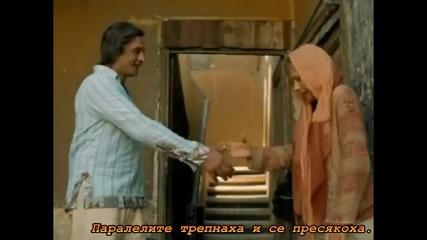 М.александрова А.домогаров - Любовници-