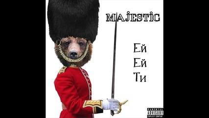 Majestic - Ей Ей Ти [audio]