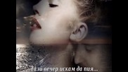 [превод] Dimitris Mpasis - Аpopse telo na pio..тази вечер искам да пия.