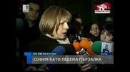 В София - тротоарите непочистени