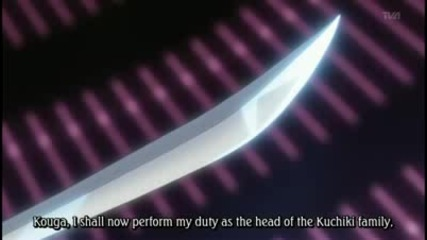 Bleach Byakuya Kuchiki - Final Scene White Imperial Sword Shukei Hakuteiken