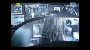 Безмълвните - Suskunlar- 4 епизод - 1 част - bg sub
