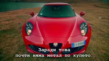 Top Gear - Alfa Romeo 4c vs Atv