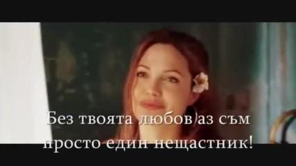 Камък ❣️ Axel Rudi Pell _ Stone/ Превод /