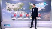 Прогноза за времето (28.01.2015 - обедна)
