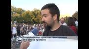 34-тият ден на протестите бе спокоен