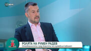"Калоян Методиев: Новите партии получиха ""височинна болест"""