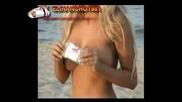 ! ! Пребиха Жестоко момчето снимало гърдите на Андреа - Гърдите й лъснаха и в Бтв