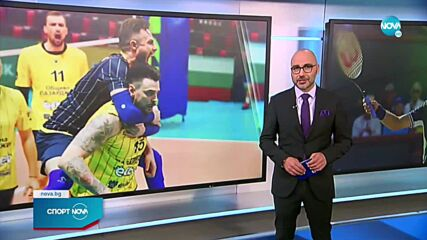 Спортни новини (15.10.2021 - обедна емисия)