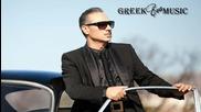 Жестока 2014 | Аз - Нотис Сфакианакис - Ego | Превод