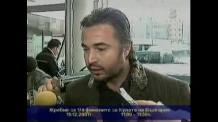 Ясен Петров - Доволен От Жребия