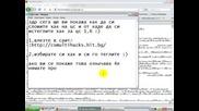 хак за цс 1.6 + сайт