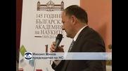 Новите евродепутати се срещнаха с премиера Пламен Орешарски