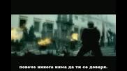 Linkin Park - From The Inside [bg Subs]