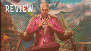 Ревю на Far Cry 4 - Разрушения, стелт, яздене на слонове, екзотична страна и индийска музика!