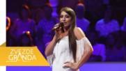 Azra Music - КАСТИНГ - Голямата поп-фолк звезда 18/19 - 22.09.18. EM 01